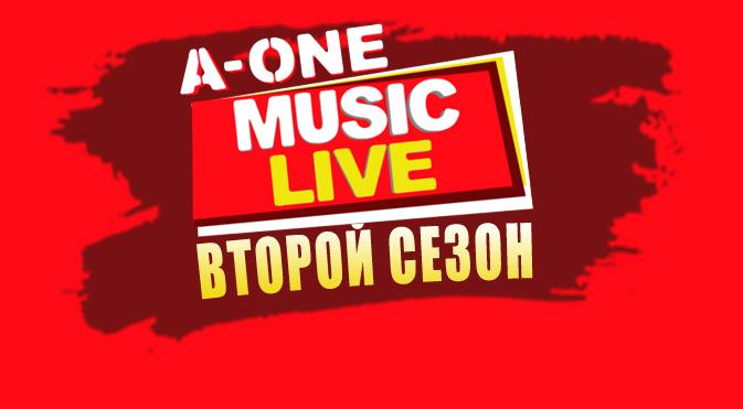 __Music_Live_NEW