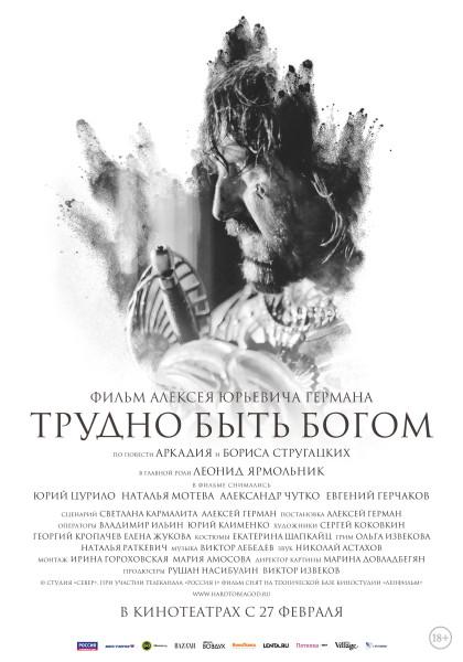 poster_tbb_100x70_pre