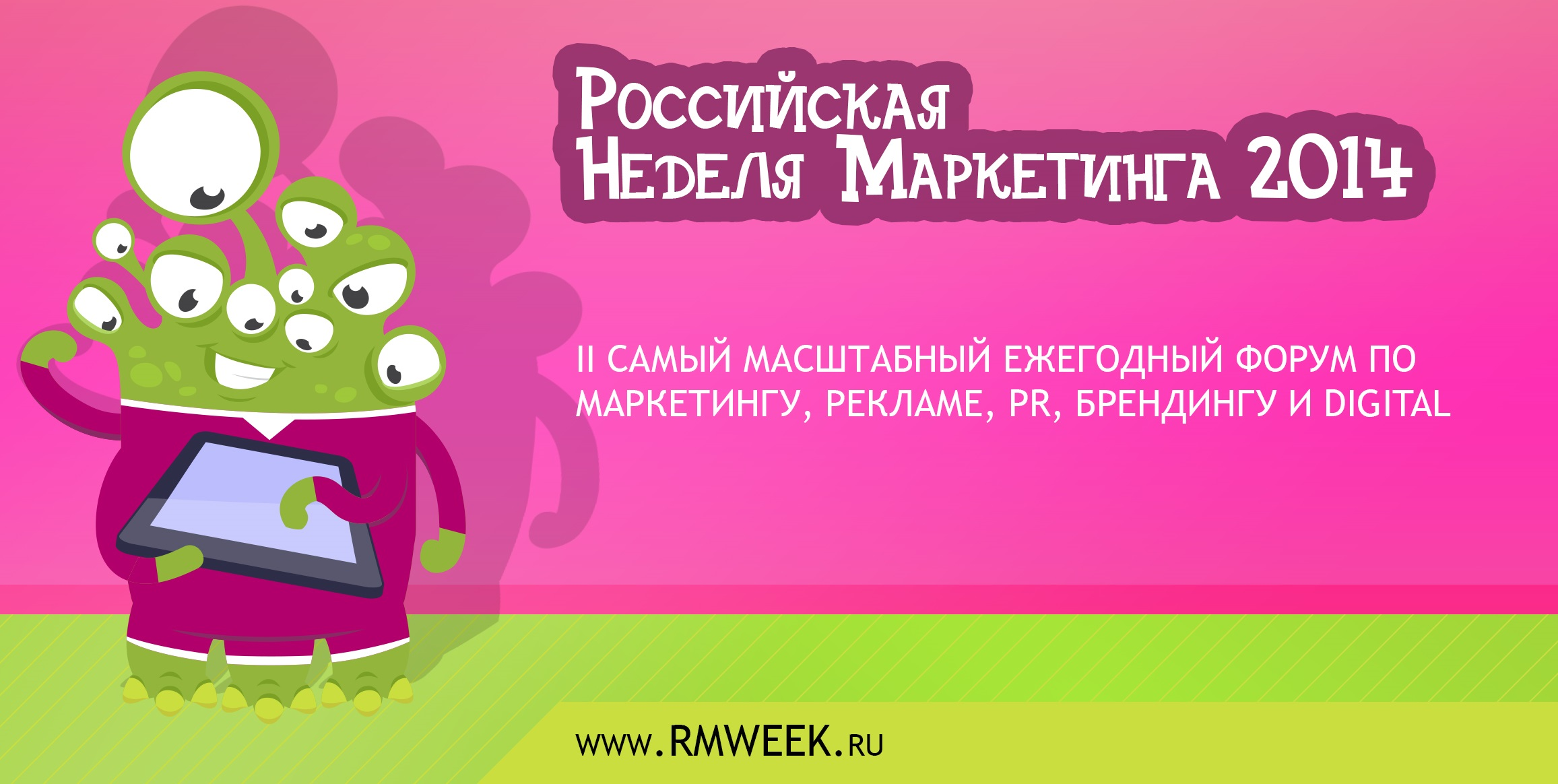 RRWeek_image