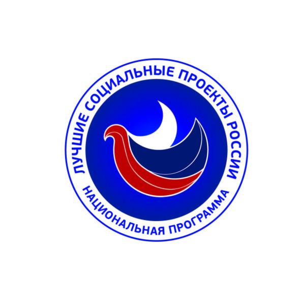 лого-Лучшие соц проекты России