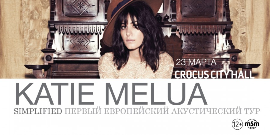 2014_02_10_KatieMelua_6x3_video