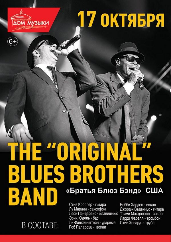 Blues Band - afisha