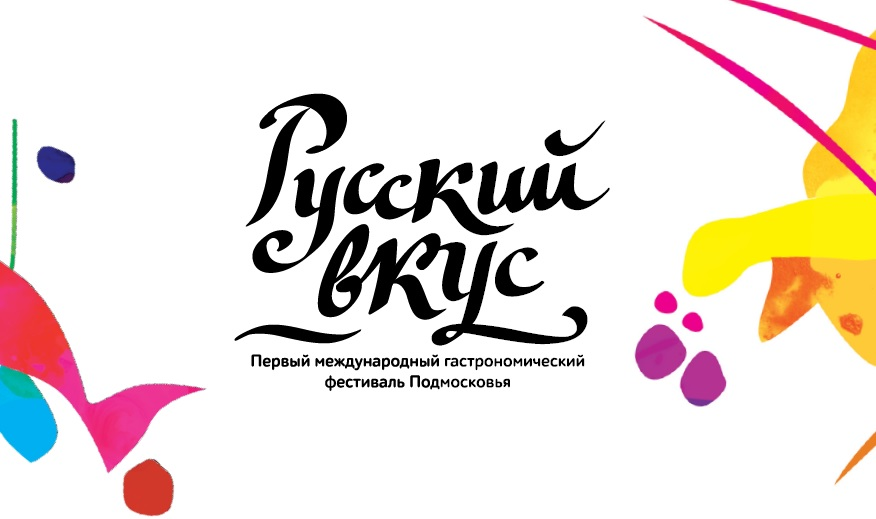 RussianGusto_image