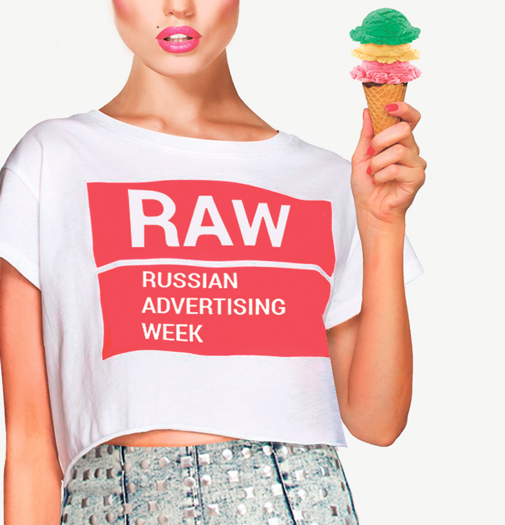 raw1 - копия