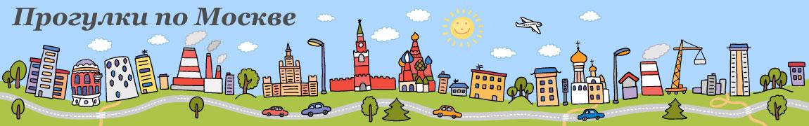 Moscowwalks_image