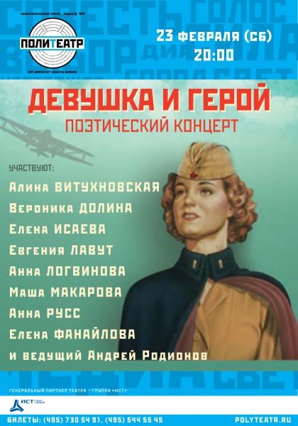 открытка-девушка