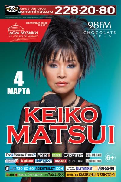 Keiko Matsui 120x180