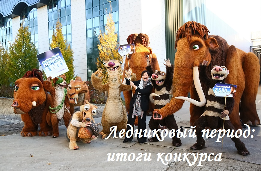 IceAge_IMG_4450_results