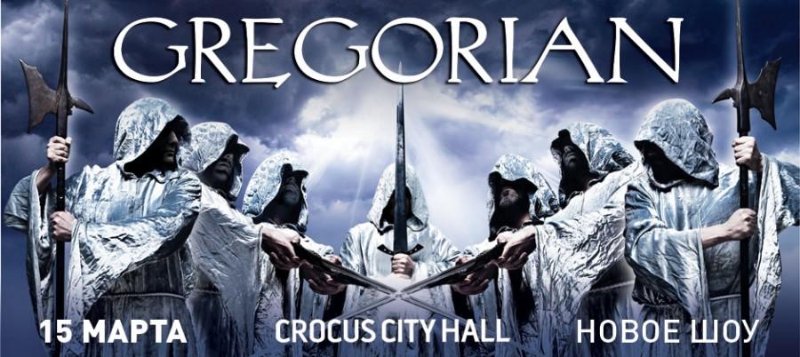Gregorian---940x420