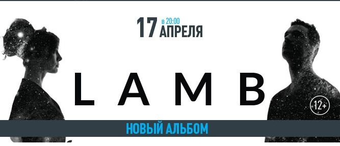 Lamb_image