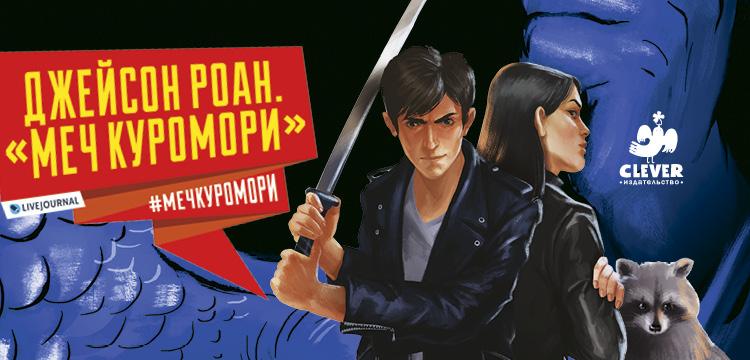 блогеры мамы москва
