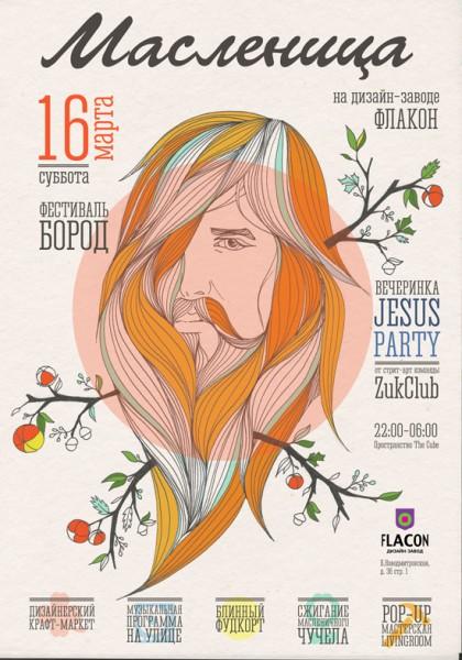 maslenica_festival_borod