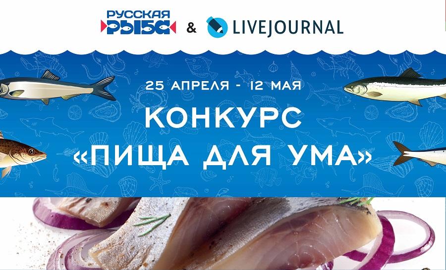 Рыба_баннер_small.jpg