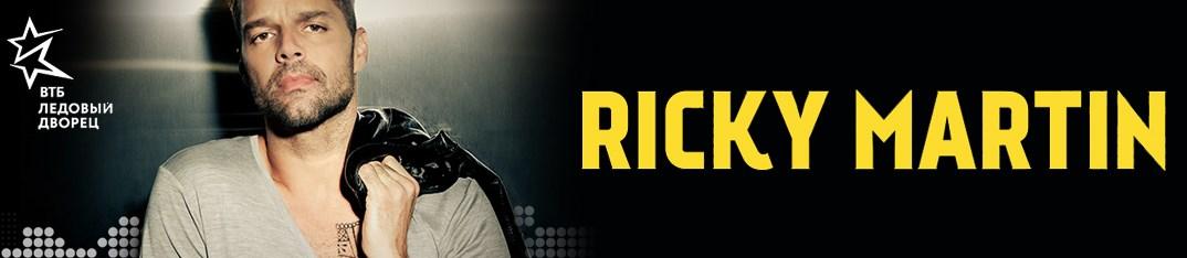 Ricky Martin_main.jpg