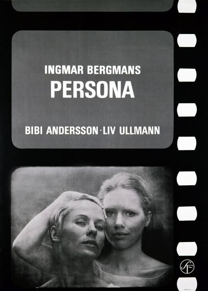 Плакат фильма Персона