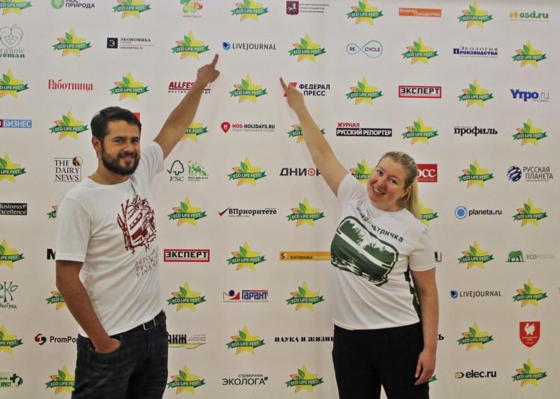 Вадим и Ханна на фестивале ECO LIFE BEST в Измайловском парке (13 июля 2019 г.)