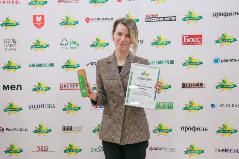 Наталия Толоченко, менеджер по устойчивому развитию Coca-Cola HBC Россия. Фото предоставлено пресс-службой фестиваля