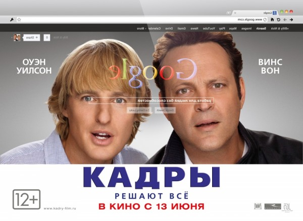 kinopoisk.ru-The-Internship-2155322