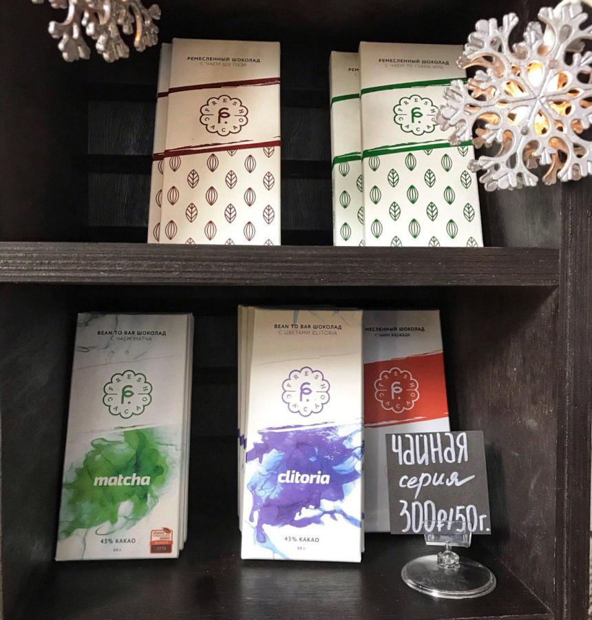 Чайная серия шоколада Fresh Cacao