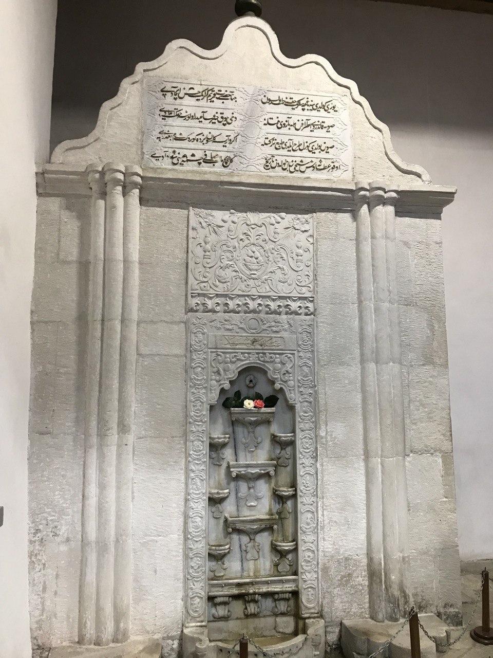 Тот самый Бахчисарайский фонтан, воспетый Пушкиным
