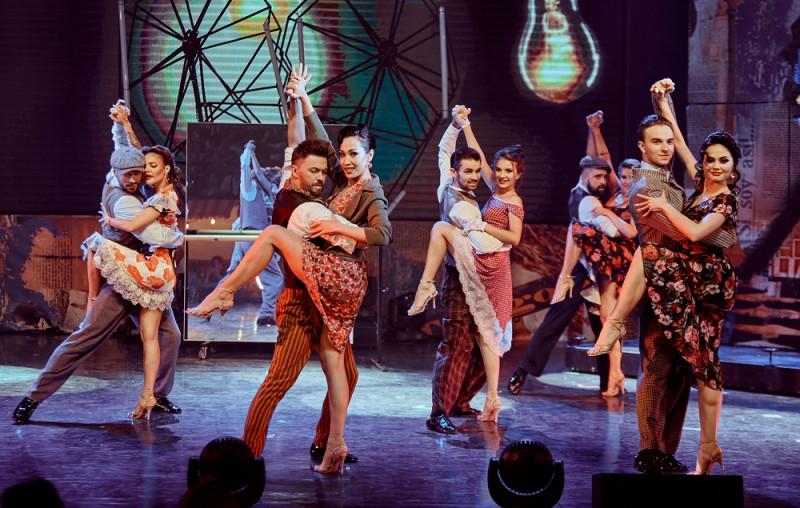 Театр Танго