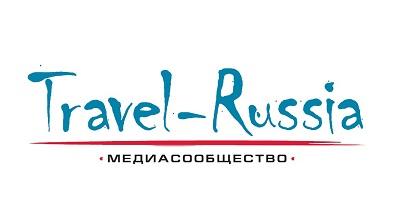 Сообщество Travel-Russia