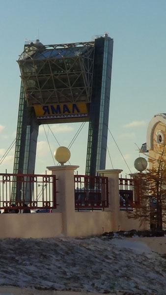 рестрона-на-мосту