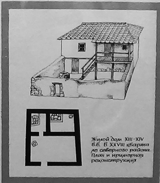 Херсонес-дом-13 век