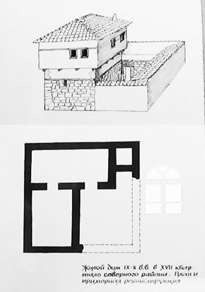 херсонес-дом-облик