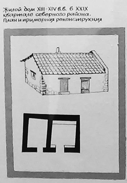 Херсонес-дом-план