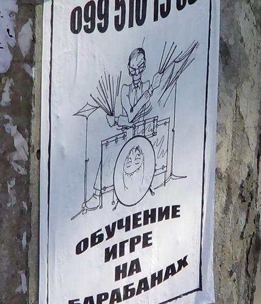 обучение игре на барабанах - копия