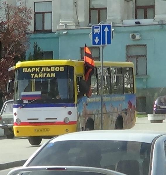 симфи-автобус=георгфлаг - копия