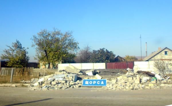 улица-Щорса