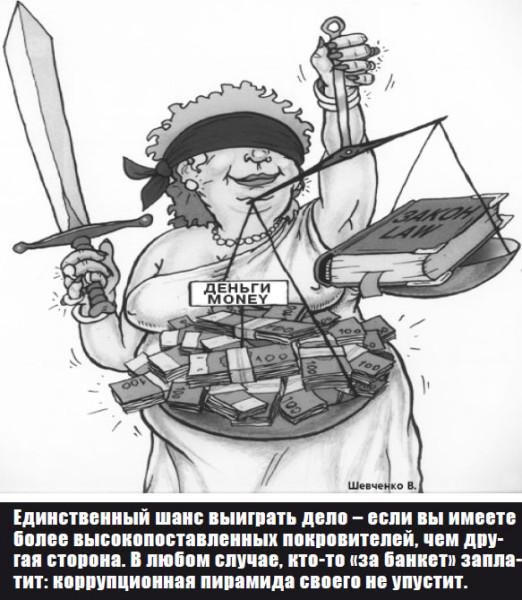 7_karikatura_8