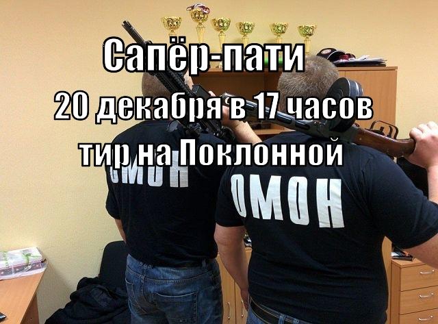 lol1418836527
