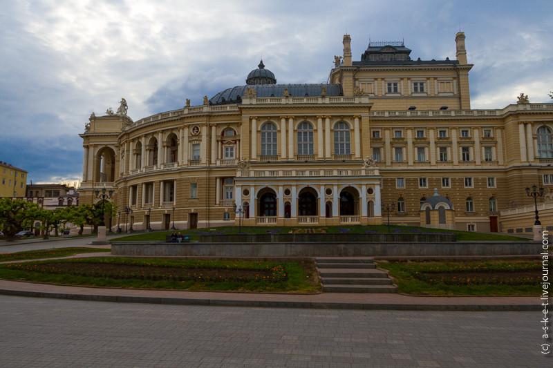 2014-05-05 Одесса 0012