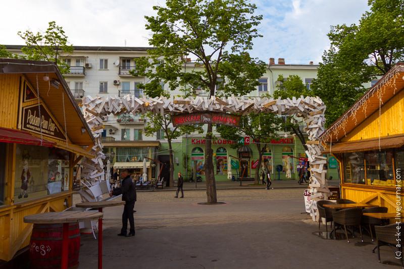 2014-05-05 Одесса 0019