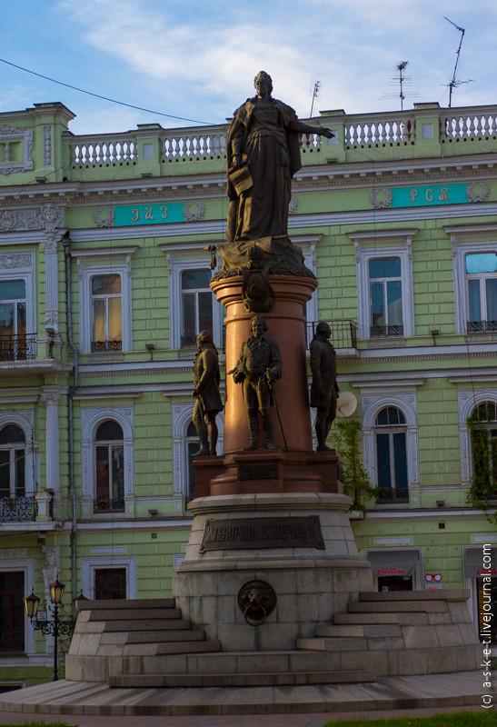 2014-05-05 Одесса 0031