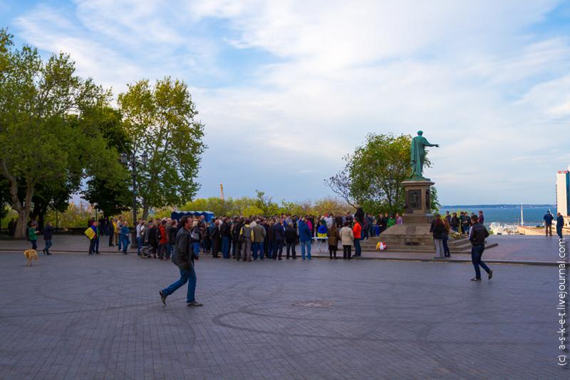 2014-05-05 Одесса 0039