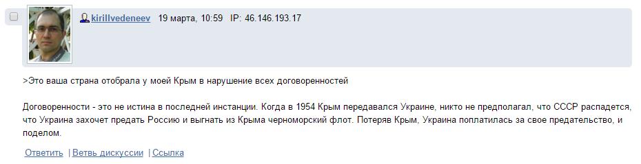 2015-03-19_160103