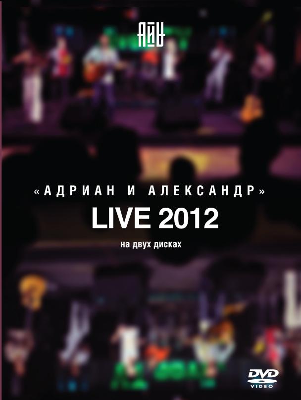 DVD AA обложка