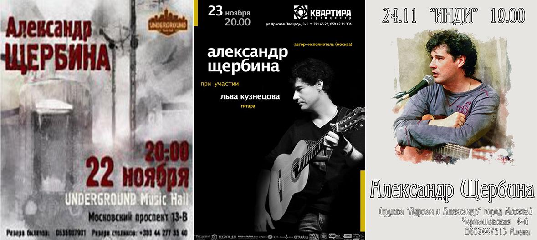 Украина_коллаж