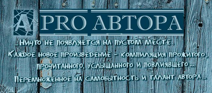 VK_PRO-АVTORA_citata_9