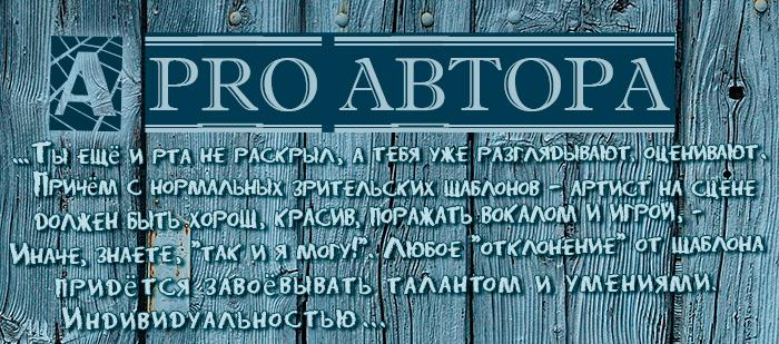 VK_PRO-АVTORA_citata_16