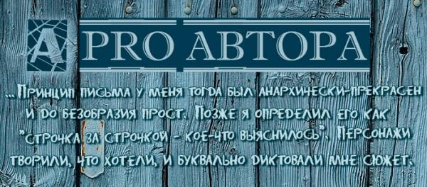 VK_PRO-АVTORA_citata_17