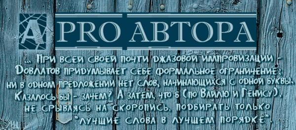 VK_PRO-АVTORA_citata_19