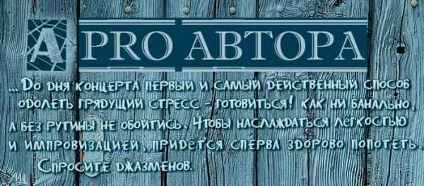 VK_PRO-АVTORA_citata_21