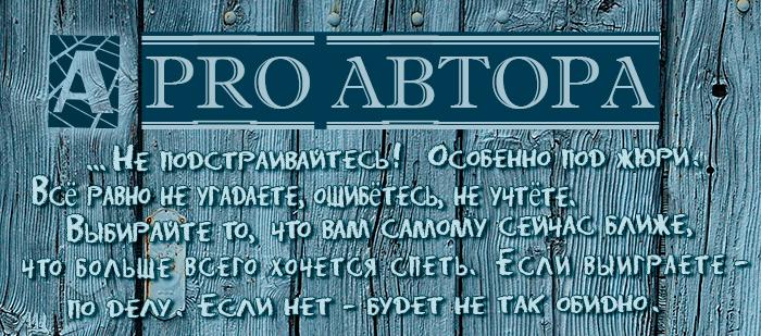 VK_PRO-АVTORA_citata_24