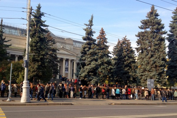 2014.10.12_музей Пушкина_1