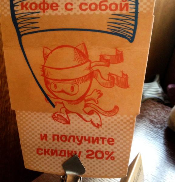 2014-10-11_кофе в академии